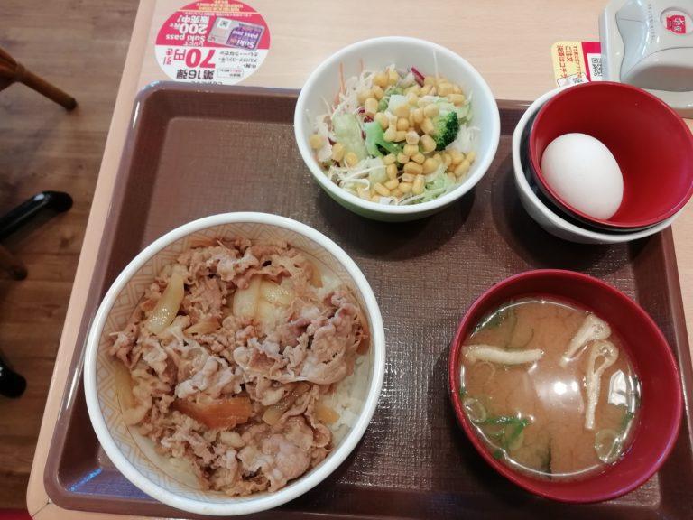 すき家 牛丼(並盛)ランチセット