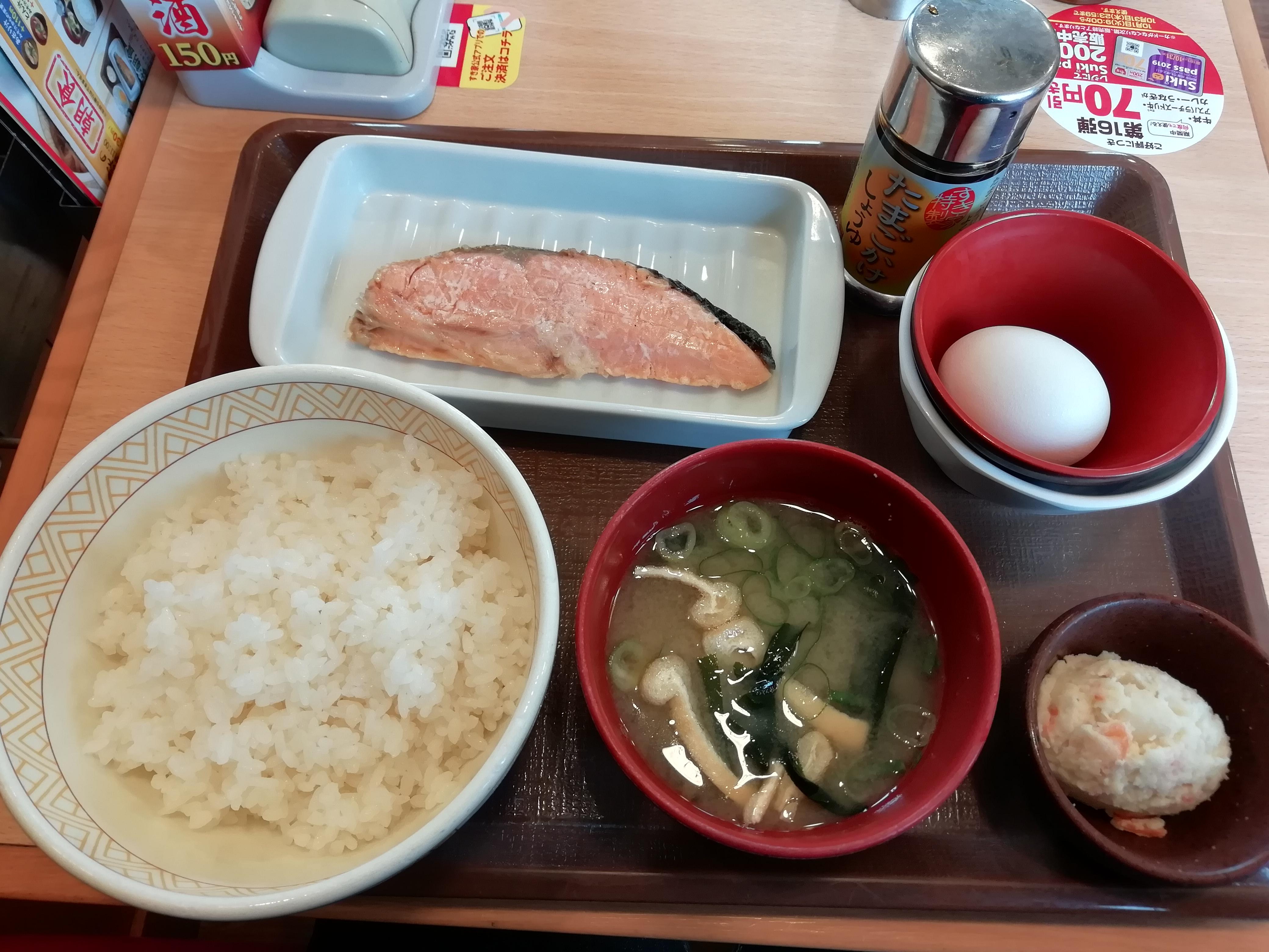 すき家 鮭朝食
