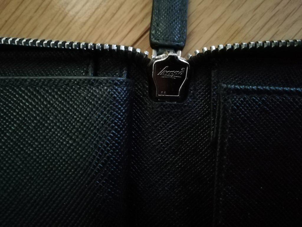 プラダ 財布 ジッパー ランポ