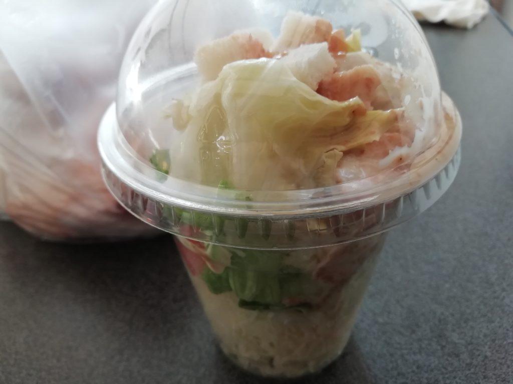 伊三郎製パン サラダ