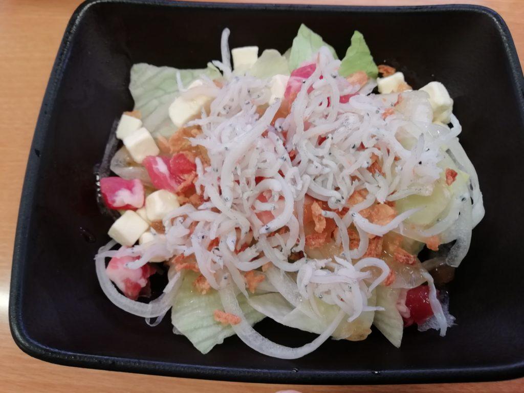 スシロー しらすとパンチェッタのサラダ
