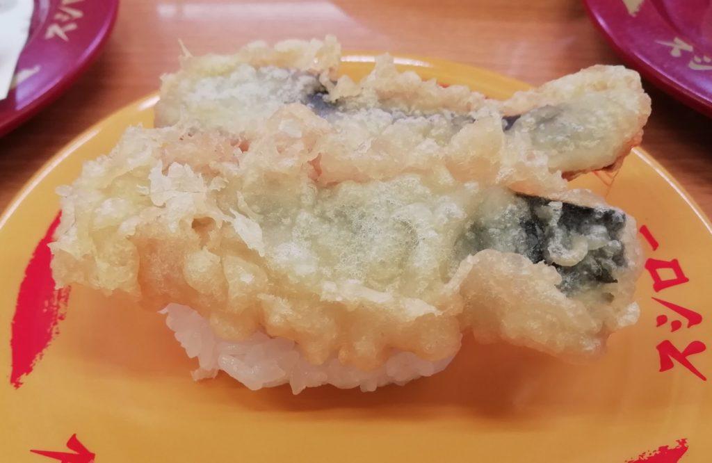 スシロー 北海道産いわし天ぷらにぎり