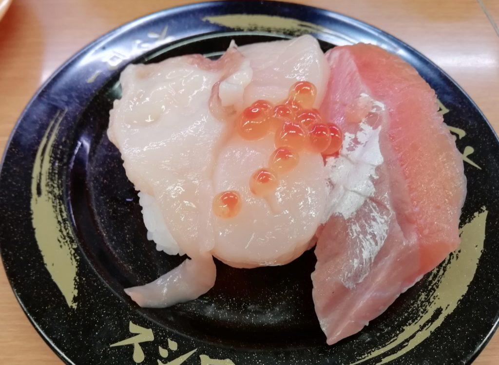 北海道三貫盛り(天然サーモン、ほたて、生ほっき貝)