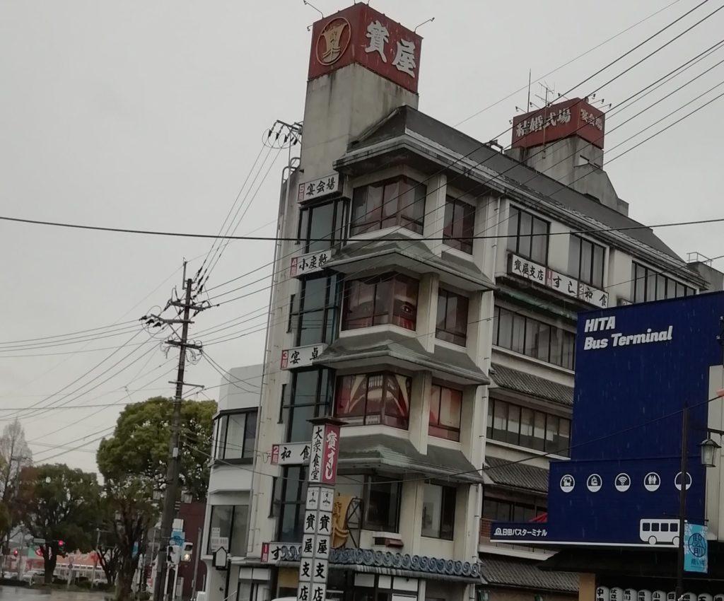 日田駅 進撃の巨人 超大型巨人