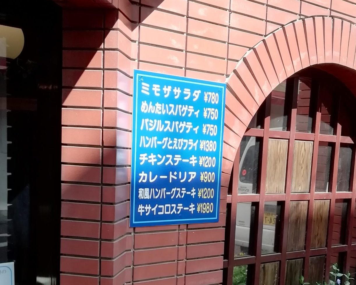 日田 ひよし 外観