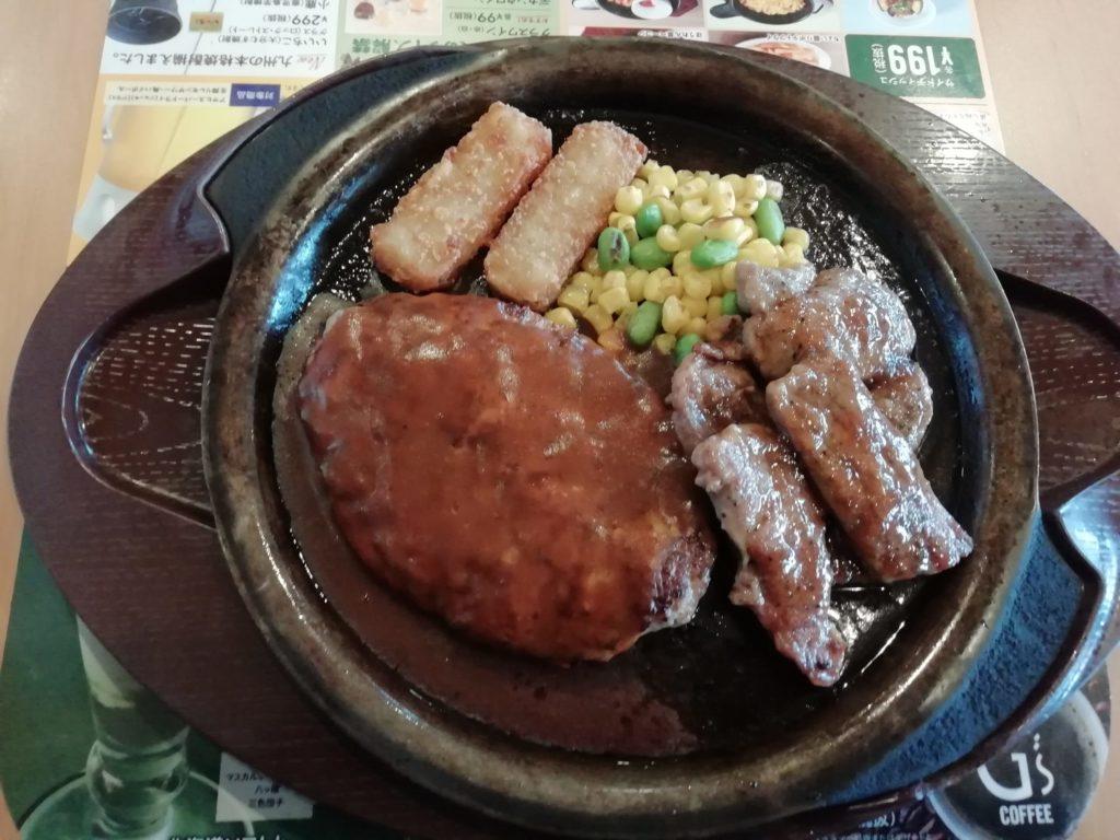 ガスト ハンバーグ&カットステーキ