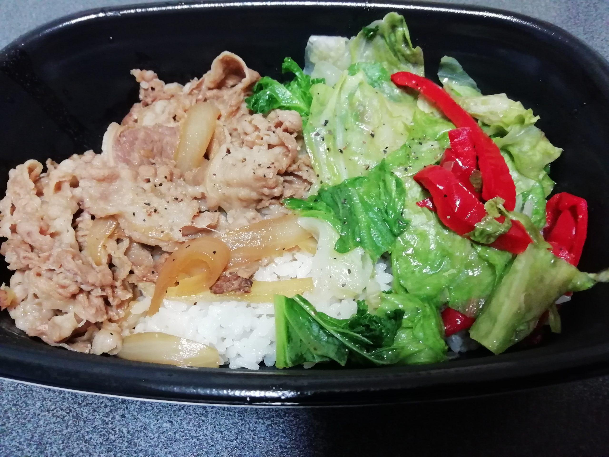 すき家 ケールレタス牛丼