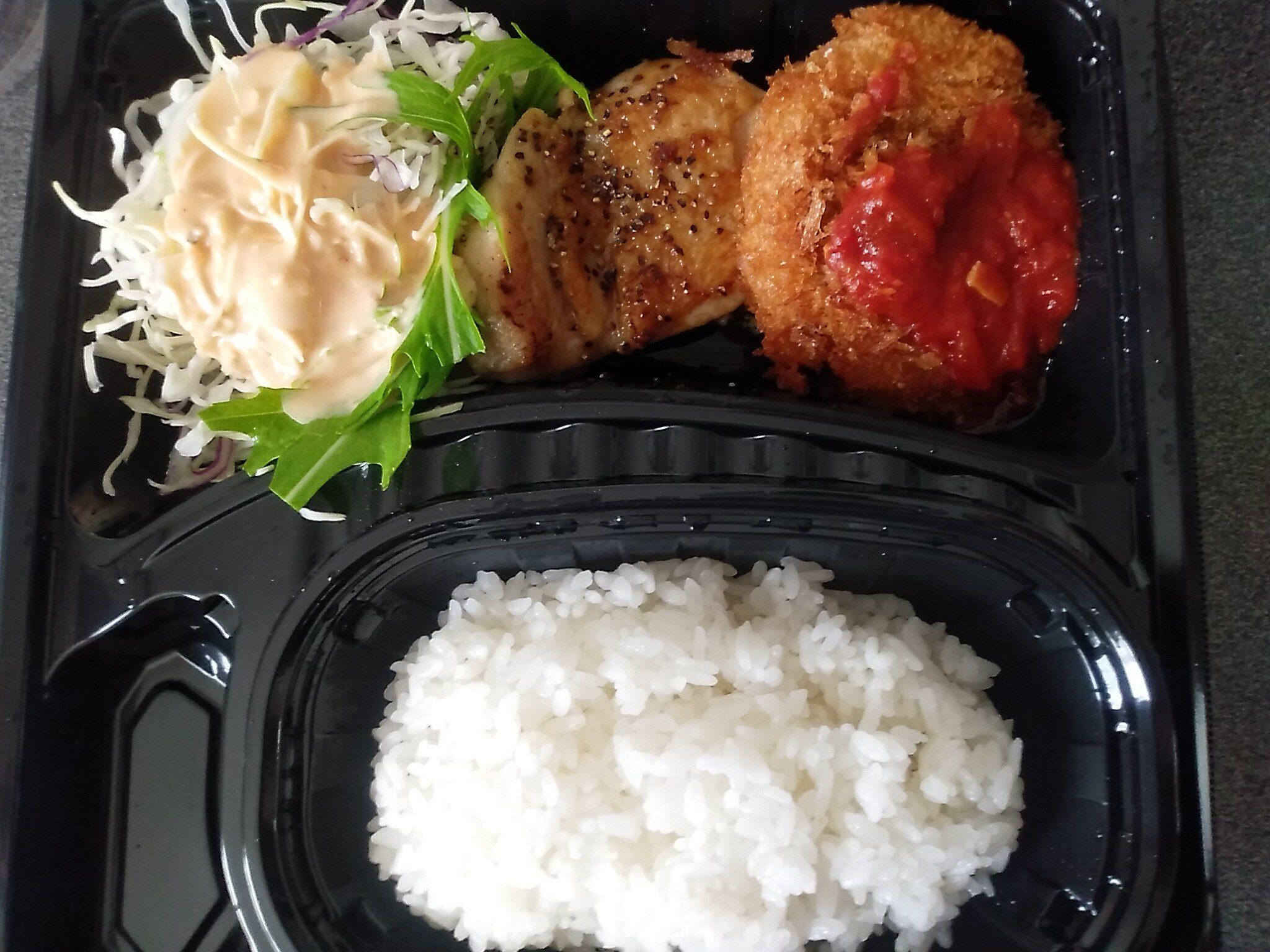 チキンステーキ&ポテトコロッケ弁当 ジョイフル
