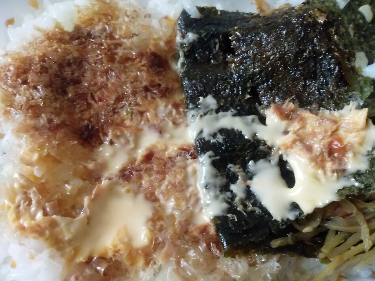 ほっともっと チーズおかかのり弁当 海苔の下