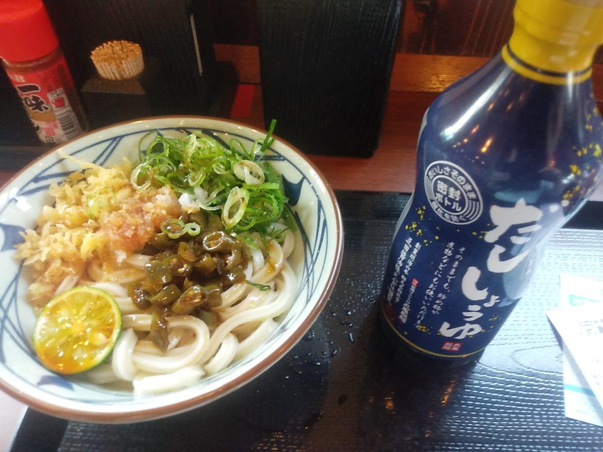 丸亀製麺 青唐おろし醤油