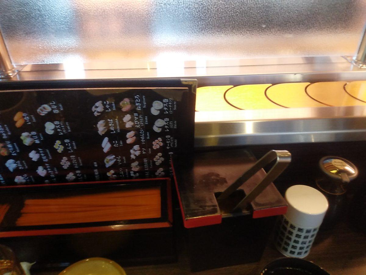 亀正くるくる寿司 店内風景