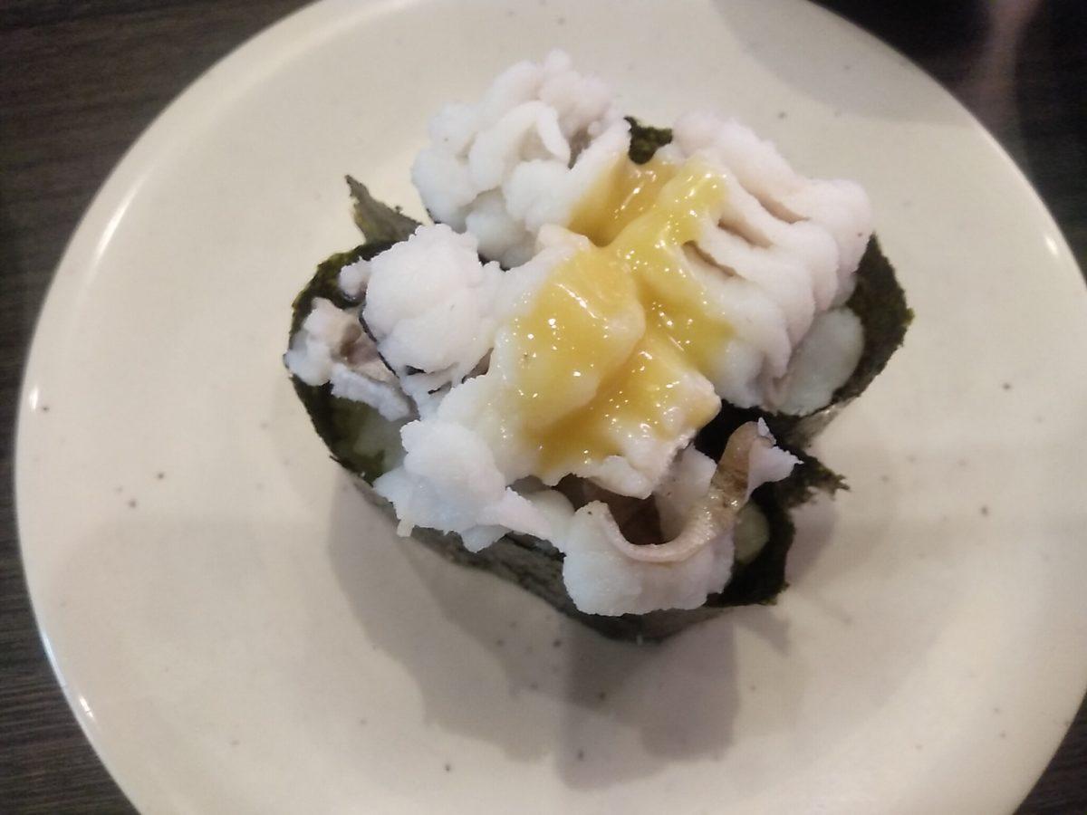 亀正くるくる寿司 はも