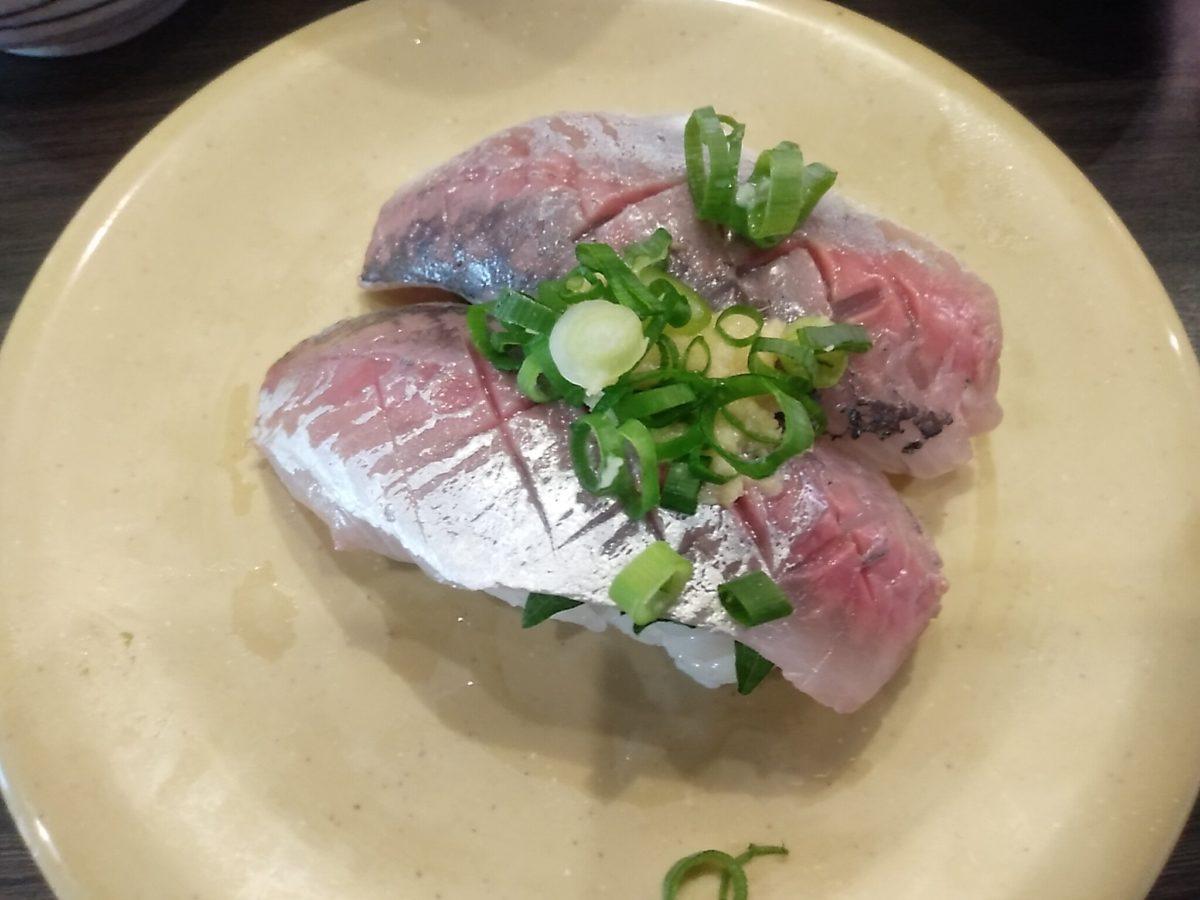 亀正くるくる寿司 あじ