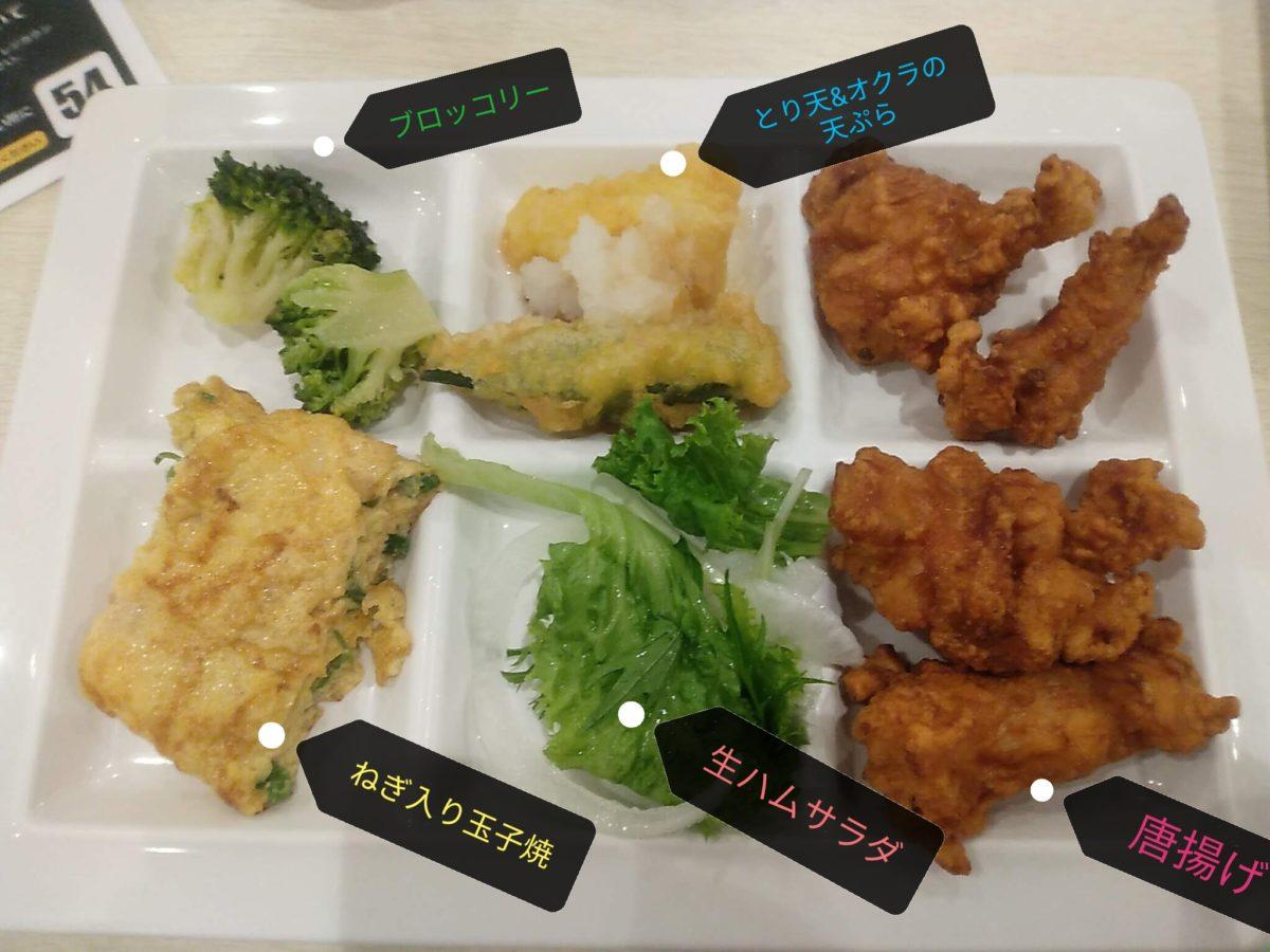 神戸クックワールドビュッフェ 料理