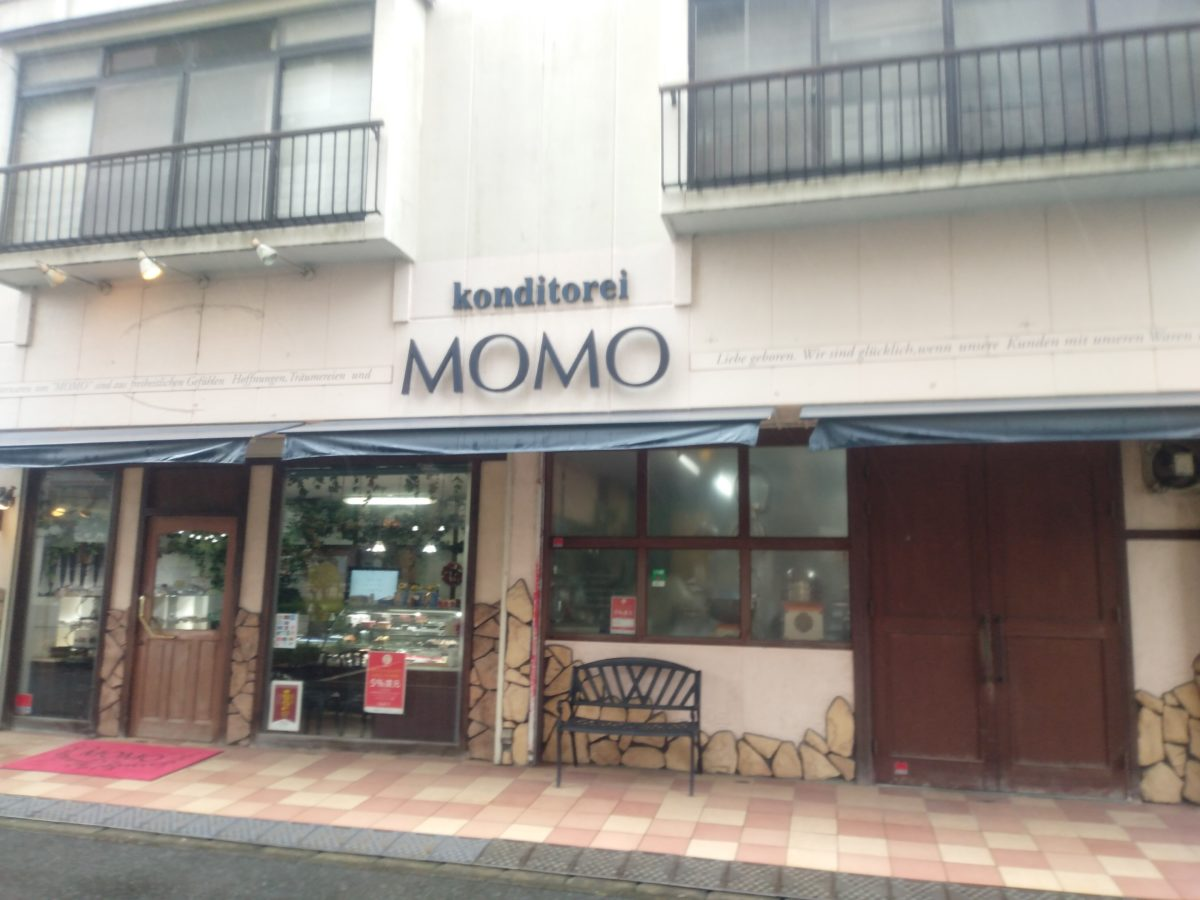 西洋菓子処MOMO 外観