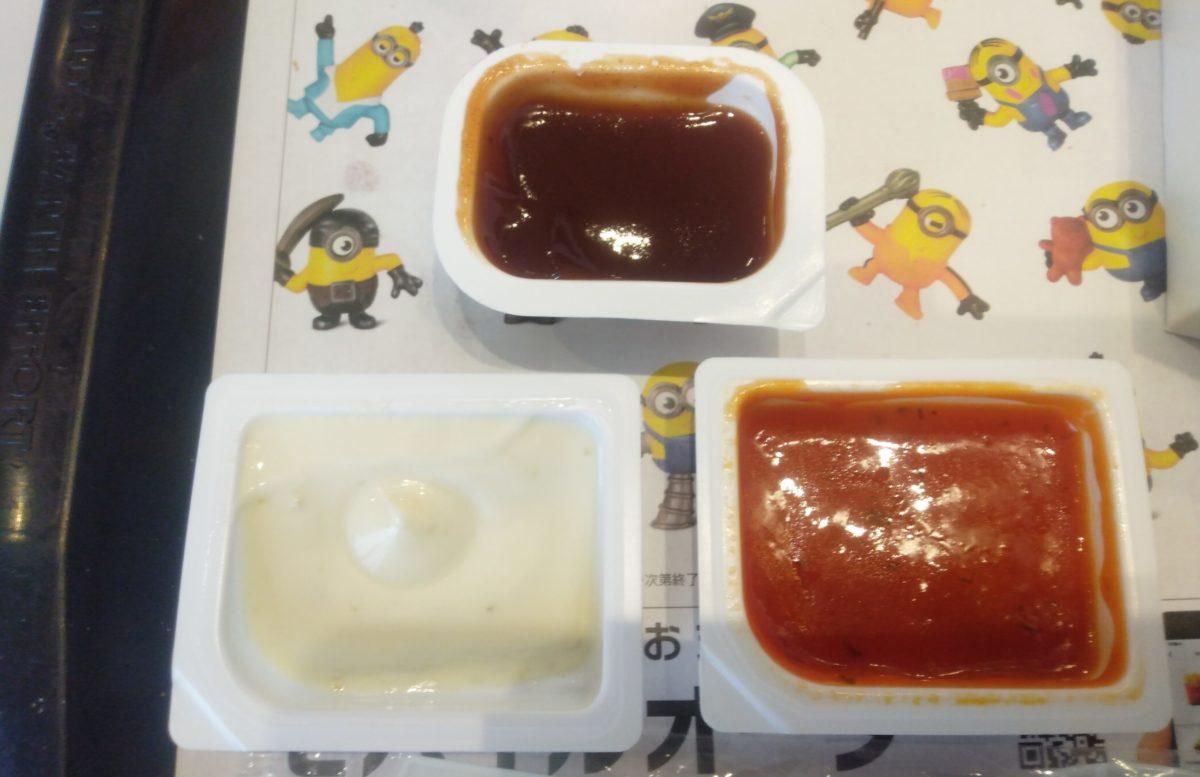 マクドナルド ソース3種