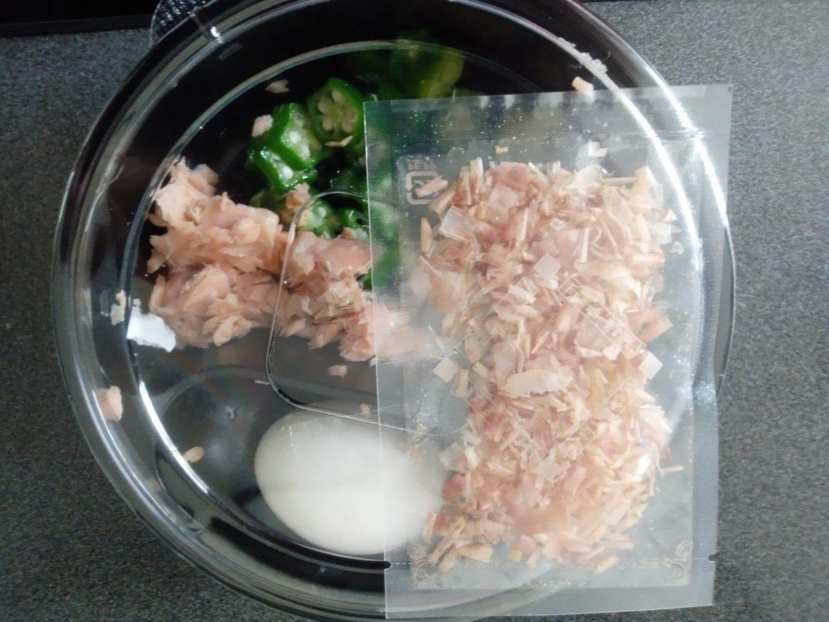 鮭のっけ朝食 テイクアウト すき家
