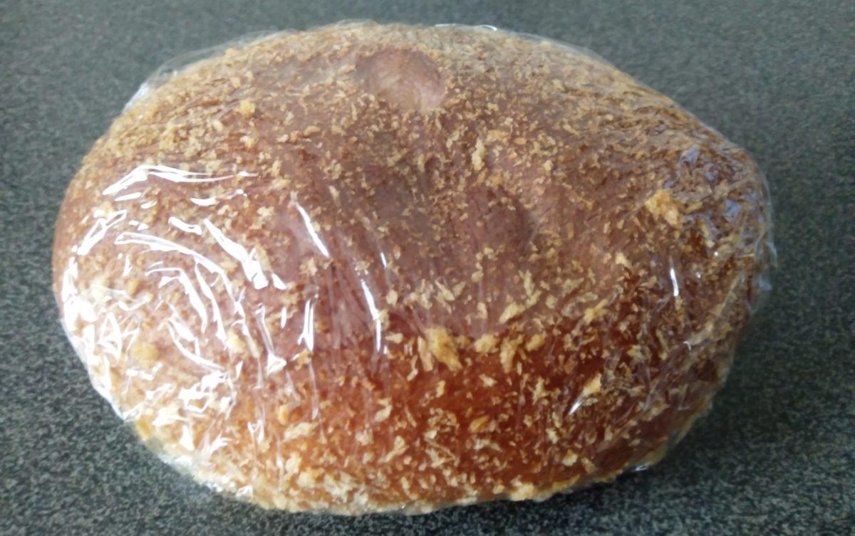 ハバネロカレーパン みどりパン
