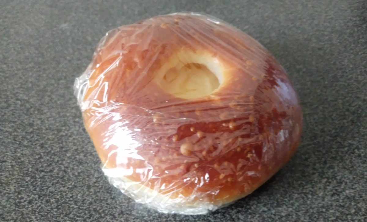 ぷちクリームパン みどりパン