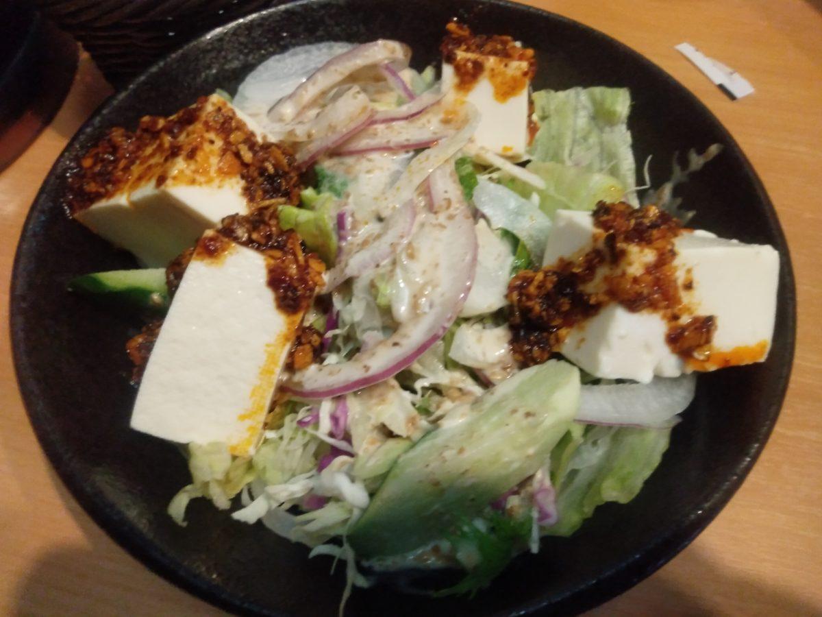 豆腐胡麻サラダ 焼肉ウエスト