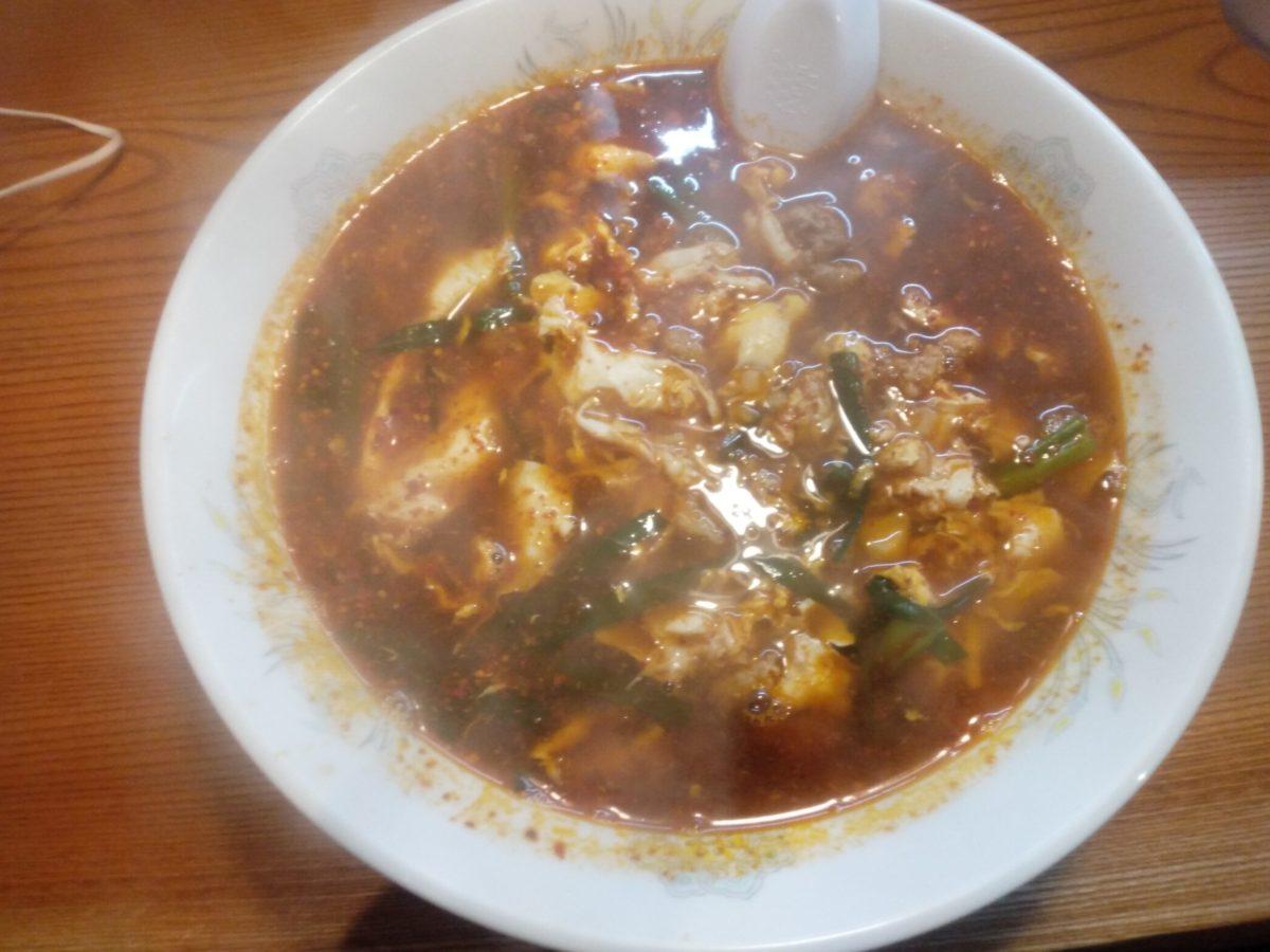 枡元本店 辛麺